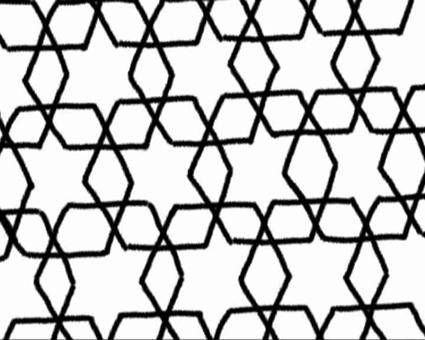 """Résultat de recherche d'images pour """"adel abdessemed formes géométriques"""""""