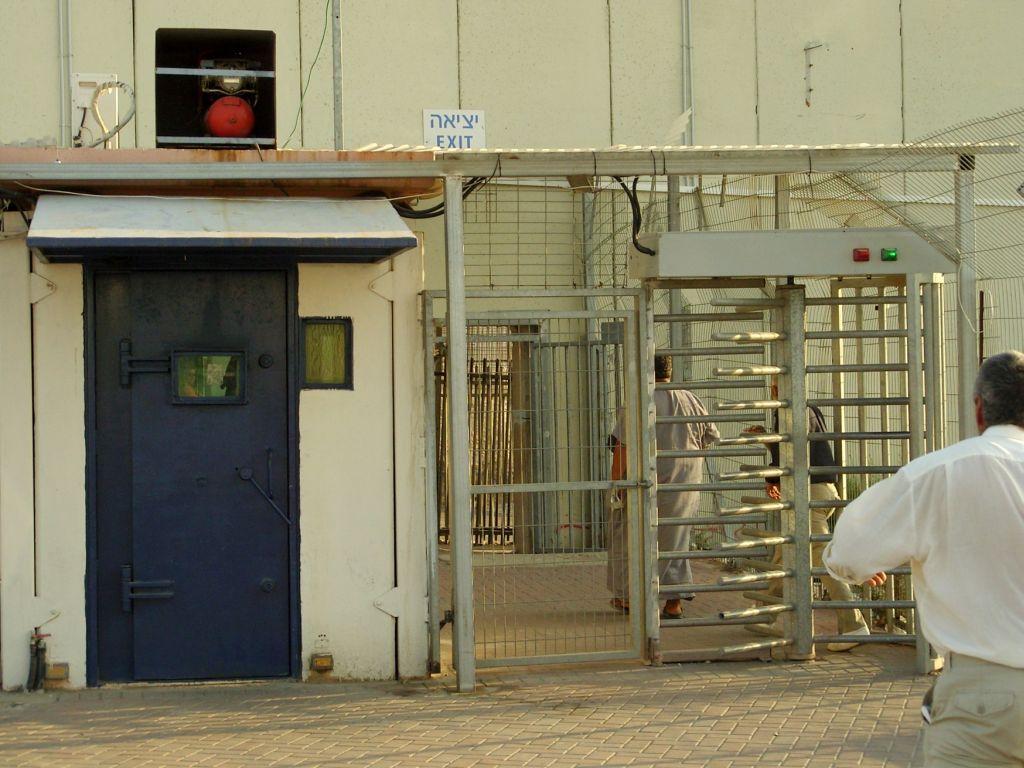 Intérieur d'un checkpoint