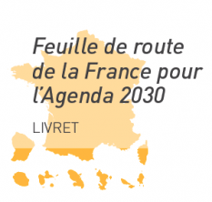 Feuille de route 2030