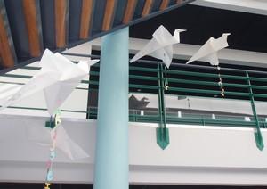 origami-oiseau 5
