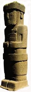 Dieu Viracocha Polythéisme des Andes (Bolivie) Civilisation inca