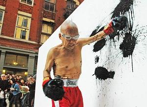 ushio shinohara boxing art