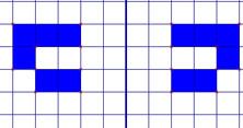 Espace p dagogique math matiques sym trie axiale sur - Grille indiciaire adjoint d animation eme classe ...